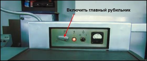 Как работать на токарном станке по металлу