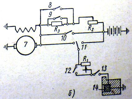 Электрическая схема управления сцепления