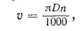 Формула расчета скорости резания при точении